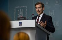 Представник президента в КС: законопроєкт Зеленського має усунути загрози нацбезпеці