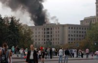 В Харькове горел университет