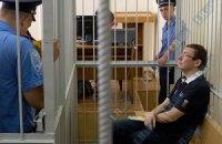 Суд отказался выпустить Луценко