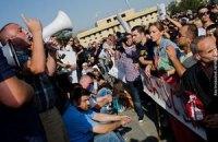 В Грузии прошла многотысячная акция протеста студентов