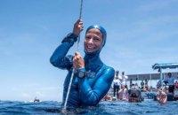 Українка встановила світовий рекорд з глибоководного занурення