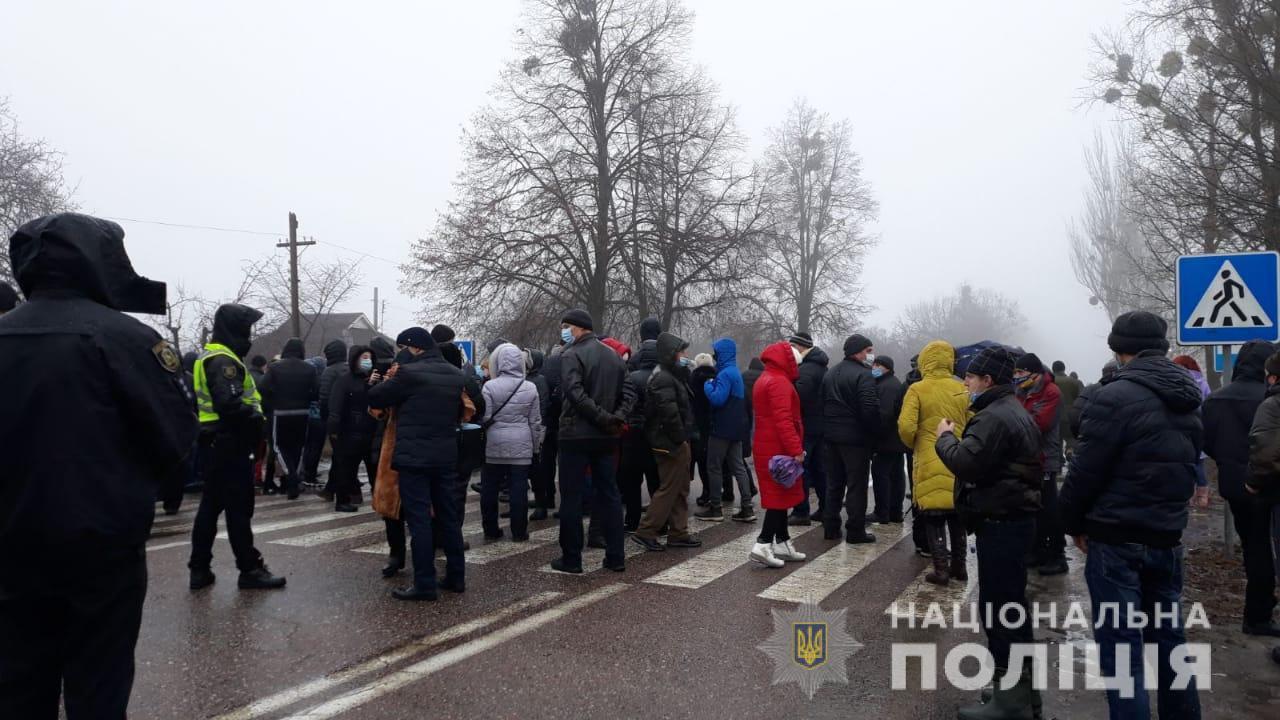 Перекрытие дороги М-03 из-за повышения тарифов на газ в Харьковской области, г. Валки.