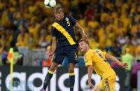 Матч Україна - Швеція став лідером телеефіру в Німеччині