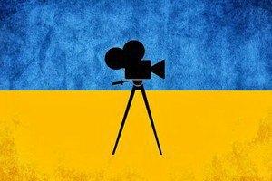 Бюджет-2015 на кіно - це смертний вирок українській кіноіндустрії, - глава Спілки кінематографістів