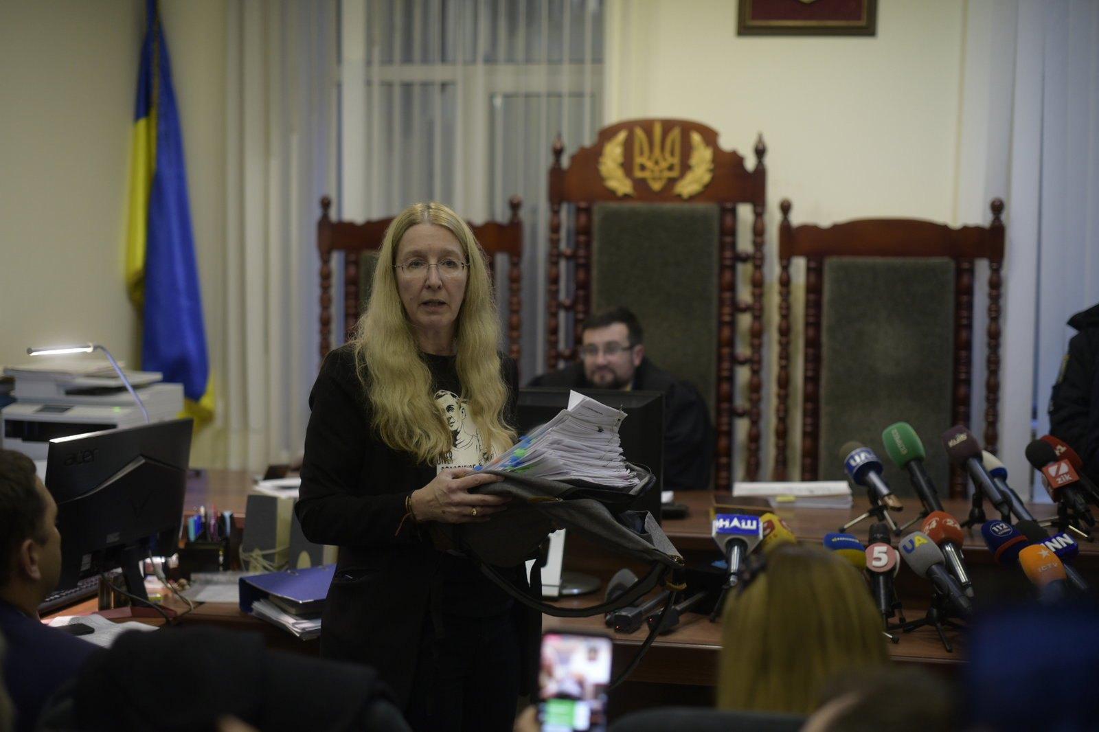 Ульяна Супрун на заседании по апелляции на отстранение от должности