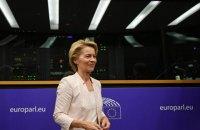 Урсула фон дер Ляєн: Brexit без торгової угоди є найбільш імовірним