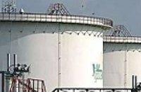 Еврокомиссия закончила проверку украинских газовых хранилищ