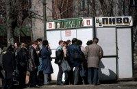 КМДА розпочинає боротьбу з продажем пива в кіосках