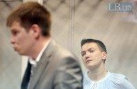 Савченко подала жалобу в Конституционный суд
