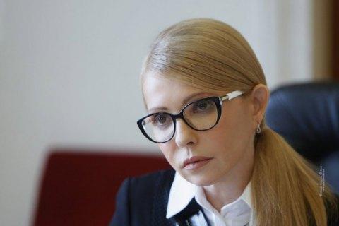 Тимошенко закликала Президента втрутитися у ситуацію з теплопостачанням