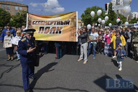 """СБУ затримала двох вербувальників акції """"Безсмертний полк"""" на 9 травня"""