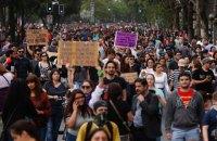 Более миллиона демонстрантов в Чили требовали социальных реформ