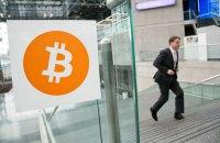 Курс Bitcoin пересек отметку в $ 23 тысячи