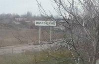 """Боевики обстреливают позиции украинских военных в Широкино, - """"Азов"""""""