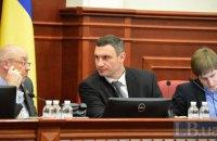 Киевсовет утвердил условия реструктуризации 4-миллиардного долга столицы