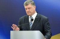 Порошенко: Москва впервые теряет возможность использовать газ как оружие политического давления и шантажа
