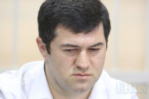 САП завершила досудебное расследование дела Насирова