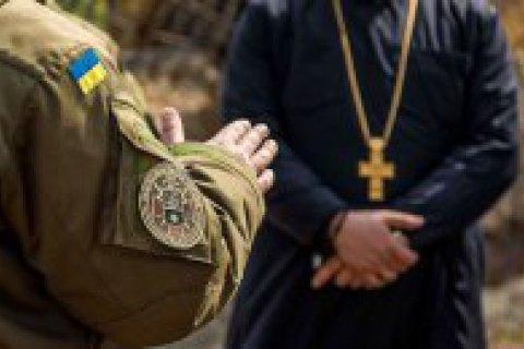 МВС заборонило священикам УПЦ МП служити капеланами в Нацгвардії