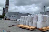 СБУ викрила масштабну схему незаконних постачань російських мінеральних добрив в Україну