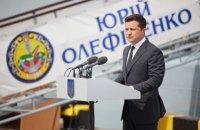 Зеленський повідомив про плани до 2035 року побудувати новий військово-морський флот