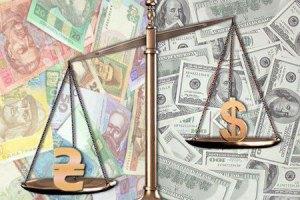 Курс валют НБУ на 11 апреля