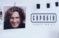 Суд оштрафував підприємця на 16 тис. грн за використання пісні Скрябіна