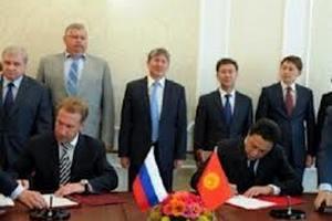 Росія списала борги Киргизії майже на півмільярда доларів