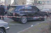 "Нардеп Береза заявил о нападении ""титушек"" на его приемную"