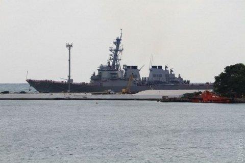 Американський ракетний есмінець прямує в Чорне море