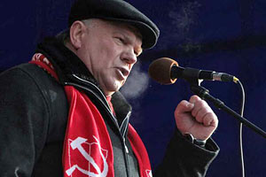 Зюганов намерен баллотироваться на пост президента России