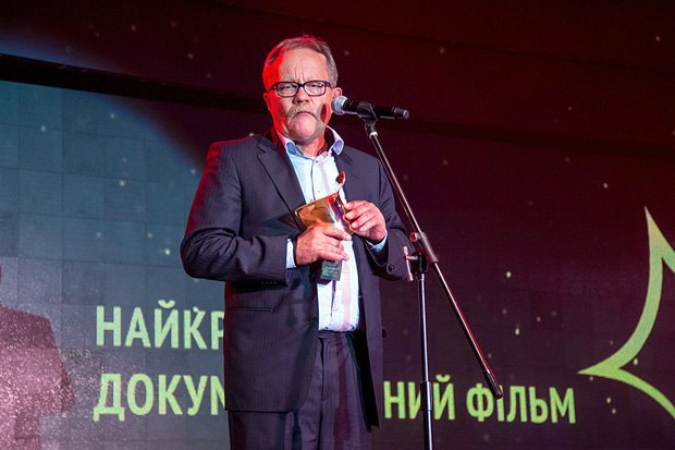 Сергей Буковский
