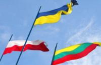 """Депутати країн """"Люблінського трикутника"""" поїдуть на Донеччину"""
