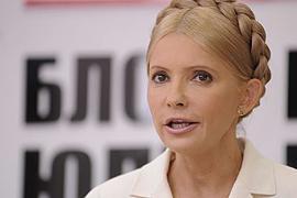 Тимошенко: Гепа? Это фамилия?