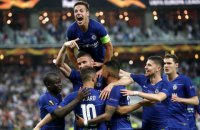 """""""Челси"""" второй раз в своей истории выиграл Лигу Европы (обновлено)"""