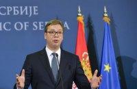 Сербия требует созвать чрезвычайную сессию Совбеза ООН из-за создания армии в Косово