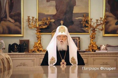 Зеленский опубликовал видеообращение религиозных лидеров Украины к Крыму и Донбассу