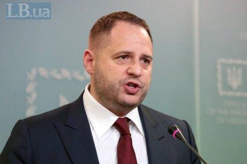 Єрмак: Україна наполягає на якнайшвидшому виконанні паризьких домовленостей нормандського саміту