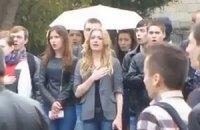 Севастопольські студенти пішли з плацу під час підняття прапора Росії