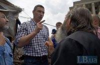 Кличко сходил на Майдан