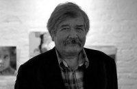 Умер писатель и литературовед Сергей Иванюк