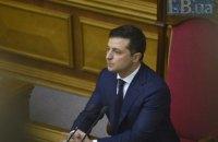 Зеленский: с министрами разобрались - возьмемся за набсоветы