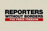 """""""Репортери без кордонів"""" заявили про тиск влади на LВ.ua і ТВi"""
