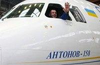 Эксперт считает удачным серийный запуск самолетов Ан-158
