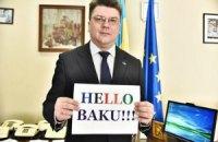 Україна виділить 46 млн гривень на підготовку до Європейських ігор