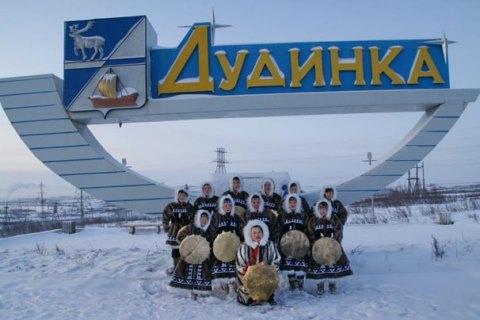 У Росії жителі Таймиру вимагають автономії