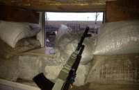 Военный погиб из-за взрыва возле Песков