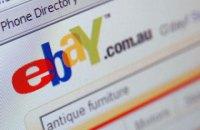 Компания eBay пообещала снять с сайта товары с символикой «ДНР» и «ЛНР»