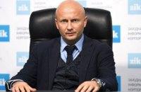 """Віце-президент """"Карпат"""" подав у відставку після скандального відео"""