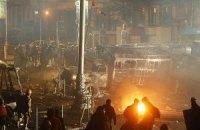 Влада готується до зачистки Майдану за допомогою 8 тисяч силовиків, - джерело