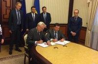 Украина и ЕС подписали договор о €50 млн для Фонда энергоэффективности